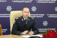 В поліції Вінниччини представили нових керівників