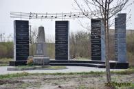 У селі Марківка Теплицького району створюють «Діброву Леонтовича»