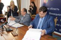 У Вінниці за кошти Світового банку розпочинають будівництво найсучаснішого кардіоцентру