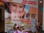 21-22 серпня у Вінниці пройшлов I Всеукраїнський ярмарок «Шкільний вернісаж»