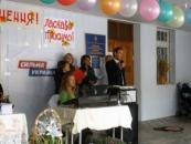 Вчора у центрі соціальної реабілітації дітей-інвалідів «Промінь» відбулося урочисте відкриття нового навчального року