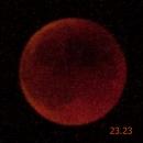 Місячне затемнення. Як це було