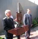 У Вінниці відбулось урочисте відкриття Пам'ятного знаку працівникам прокуратури Вінницької області та Дошки Пошани