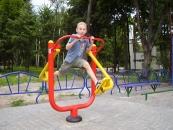 Безкоштовні тренажери з'явилися в Центральному парку ім. Горького
