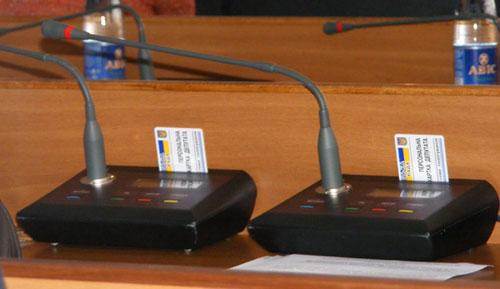 Вінницька міська рада ухвалила Положення про районні адміністрації