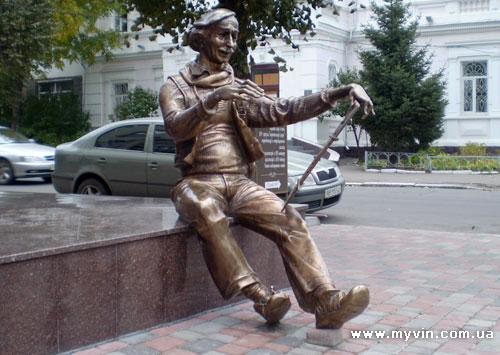 Пам'ятник невідомому художнику відкрито у Вінниці
