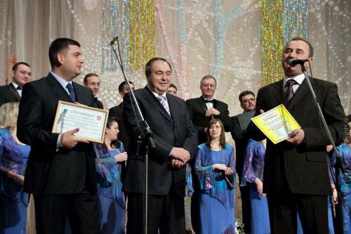Володимир Гройсман, Григорій Заболотний та Олександр Домбровський