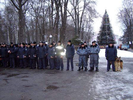 На новорічні свята міліція працюватиме в посиленому режимі