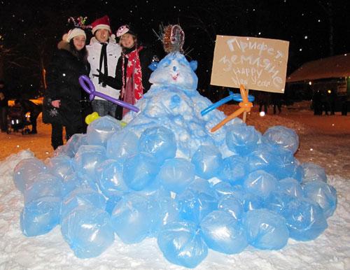 У Вінниці пройшов парад «Чарівних сніговиків»