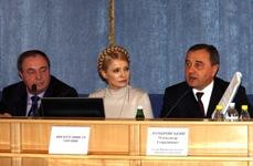 Підписання угоди між Кабінетом Міністрів України і обласною державної адміністрацією, обласною і міською радою