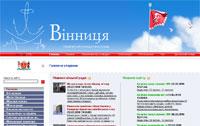 Офіційний сайт міської ради www.vmr.gov.ua