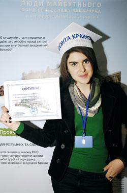студентка Вінницького державного аграрного університету Катя Алексеєнко