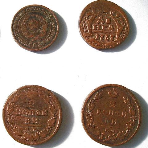 В Харьковском аэропорту таможенники обнаружили шесть старинных монет