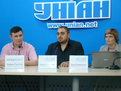 «Стартуй з UKR.NET!» – закликає національний інтернет-портал і вступає в боротьбу з пошуковими системами