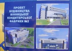 У Вінниці розпочато будівництво найбільшої в Україні кондитерської фабрики