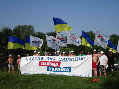 Вінницька «Сильна Україна» проводила акцію «Настав час сильних»