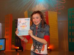 Підтримаємо вінничанку на «Дитячому Євробаченні»