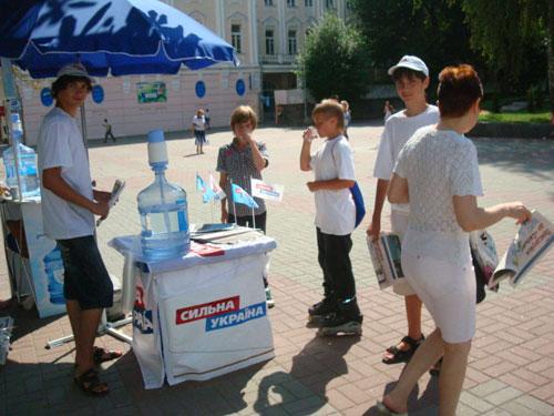 Акція  «Ковток води від «Сильної України»
