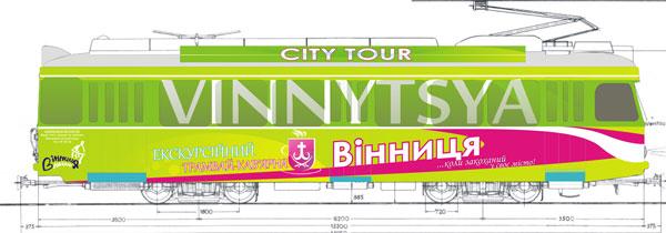 Варіант оформлення екскурсійнного трамваю-кафе