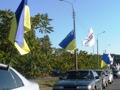 Автопробіг з нагоди Дня Незалежності України