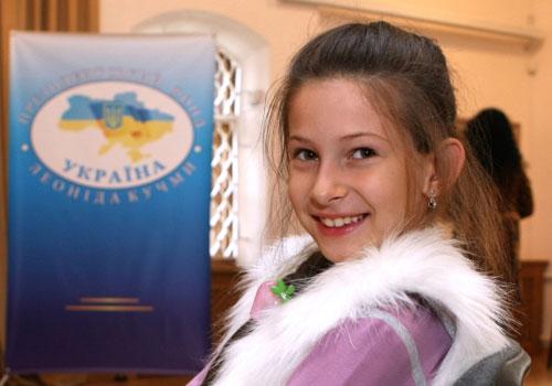 Фонд Леоніда Кучми рекламує талановитих вінничанок