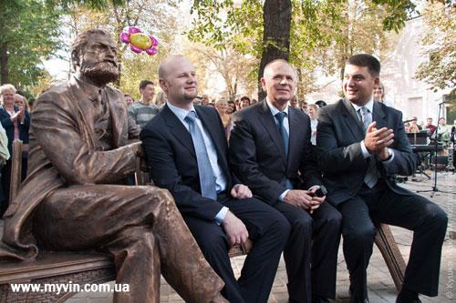 Відкриття пам'ятнику архітектору Артинову