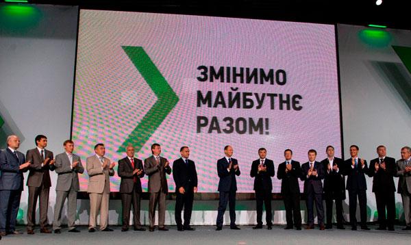 «Фронт Змін» планує стати реальною противагою Партії регіонів до 2012 року