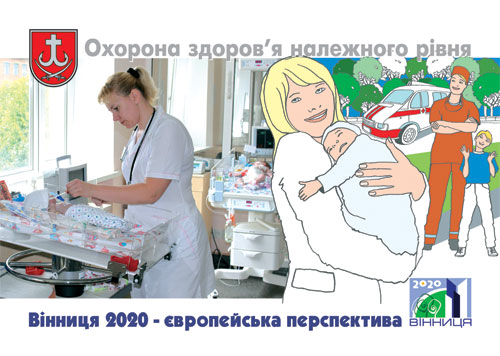 ³������ �������� ���������� ��������� ������������ ����� �������� ���� �� ����� 2011-2020 ����