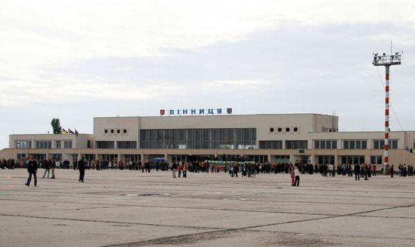 """Международный аэропорт """"Винница"""""""