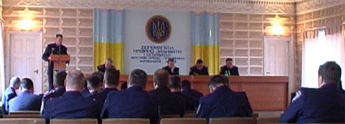 виїзна колегія керівництва УМВС України у Вінницькій області в м. Бершадь