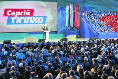 Итоги выборов: победители, побежденные и сюрприз Тягнибока
