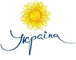 Презентовано логотип України та промо-відео про Україну до Євро 2012