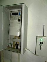 У м. Гнівань Тиврівського району ввели в експлуатацію фотогальванічну електростанцію