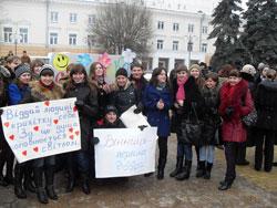 17 лютого Україною  пошириться «Епідемія  доброти»