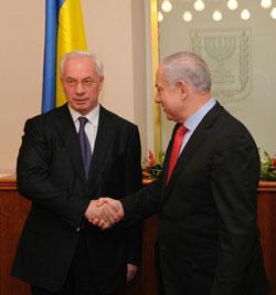 Микола Азаров  з Прем'єр-міністром Ізраїлю Біньяміном Нетаньягу
