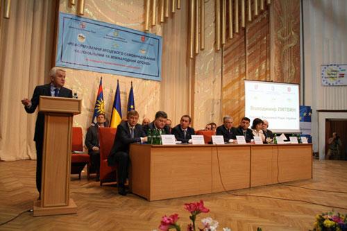 Підсумки міжнародного форуму у Вінниці: децентралізація державної влади та формування дієвого місцевого самоврядування