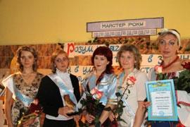 У Вінницькому міжрегіональному вищому професійному училищі визначали «Майстра року -2011»