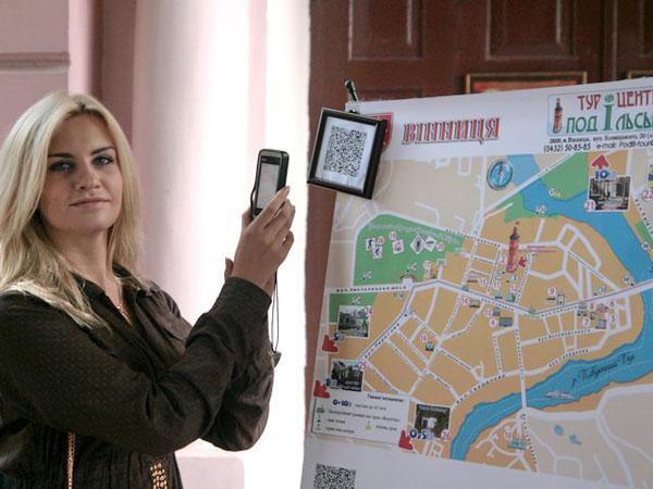 Система туристичної навігації у Вінниці