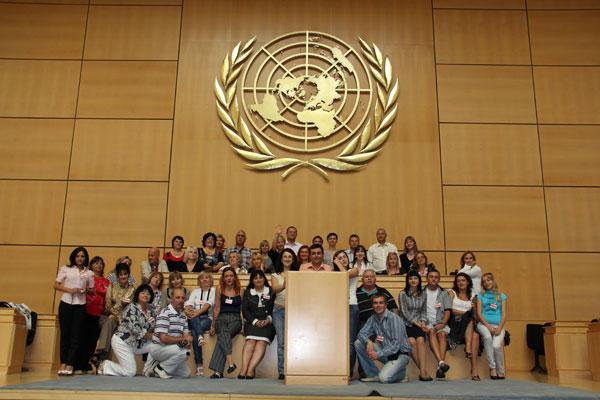 Палац націй ООН