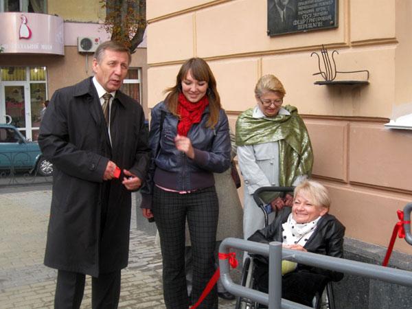 «Театр Садовського – доступний для всіх»