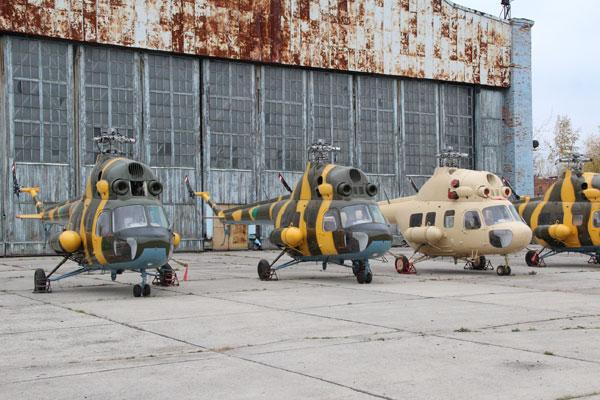 авіаремонтний завод