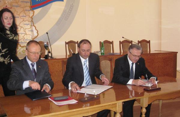 Державний фонд сприяння місцевому самоврядуванню в Україні, Вінницька обласна Рада і Вінницька обласна державна адміністрація підписали угоду про співпрацю.