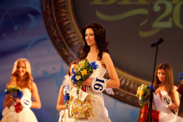 Мисс Интернет Олеся № 16