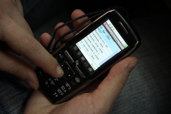 Людмилі Щербаківській шлють СМС з погрозами