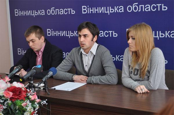 """Студентський Парламент Вінниччини та інформаційний портал """"Моя Вінниця"""" допоможуть молоді знайти роботу"""
