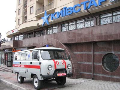 Київстар допомагає постраждалим від повені