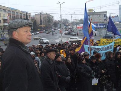 мітинг профспілок у Вінниці