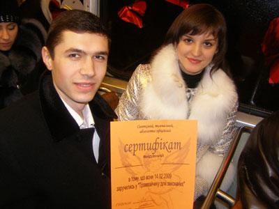 шлюбний сертифікат