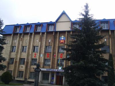 мансарда над приміщенням міської ради Бара