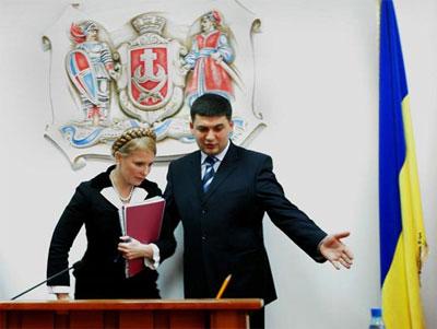 Юлія Тимошенко та Володимир Гройсман